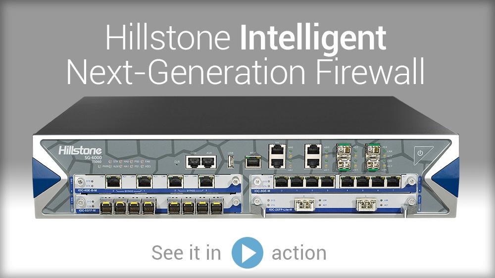 Watch 비디오: Hillstone 지능형 차세대 방화벽